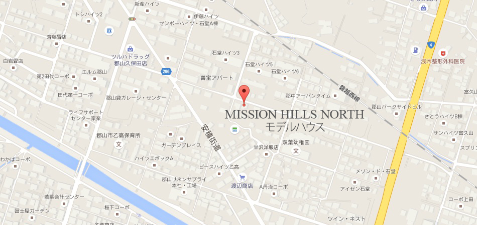 MISSION HILLS NORTH モデルハウス マップ
