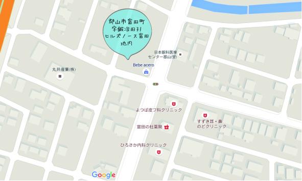 ヒルズノース富田